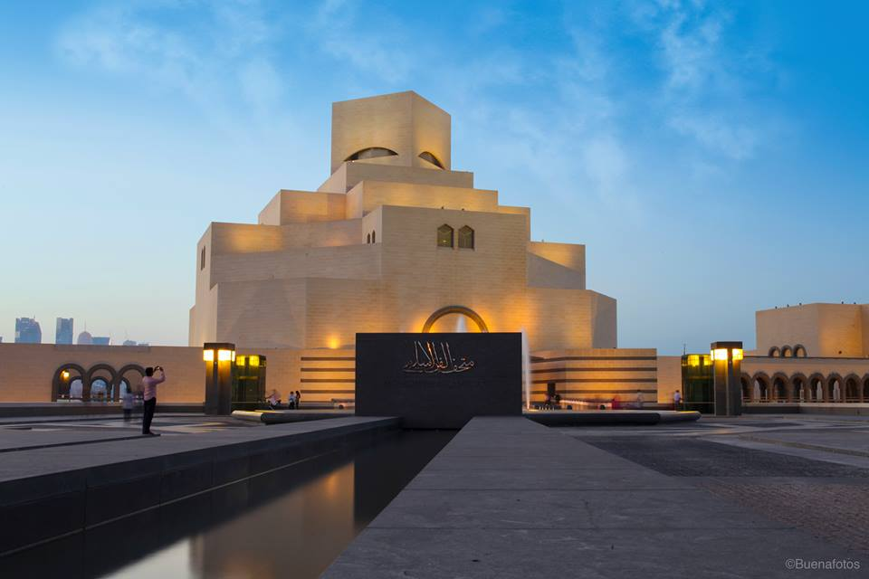Museum of Islamic Art on a Blue Hour