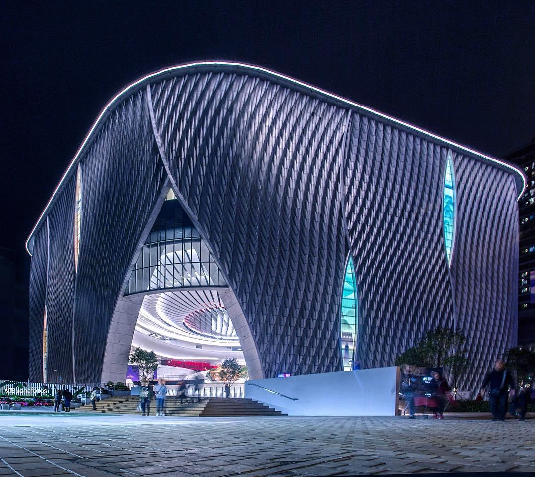 Xiqu Centre Hong Kong